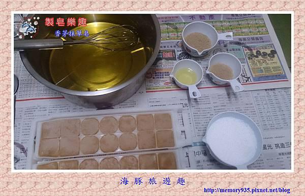 NO.22 香茅抹草皂 (4).jpg