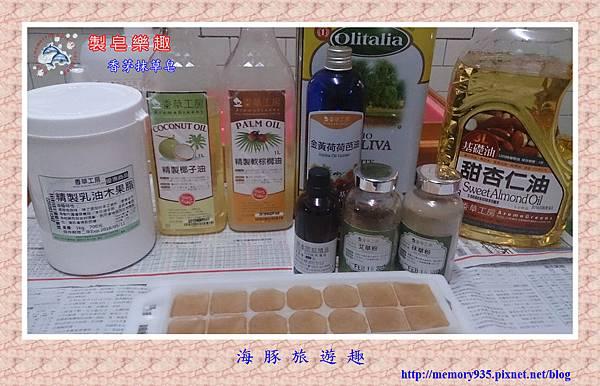 NO.22 香茅抹草皂 (9).jpg