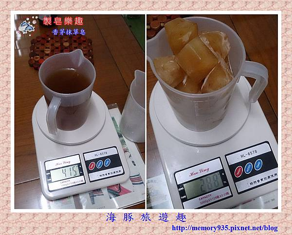 NO.22 香茅抹草皂 (3).jpg