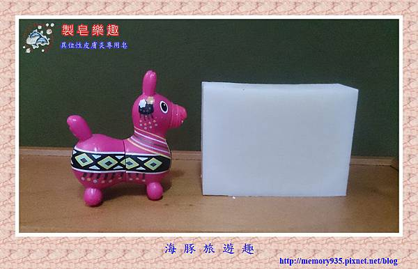 NO.23 異位性皮膚炎專用皂 (1).jpg