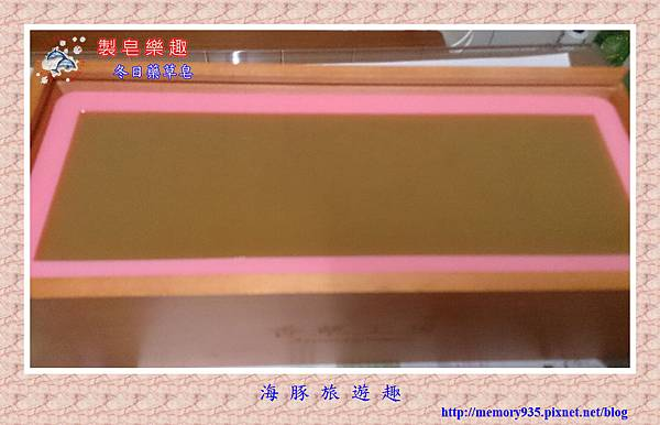 NO.25 冬日藥草皂 (4).jpg