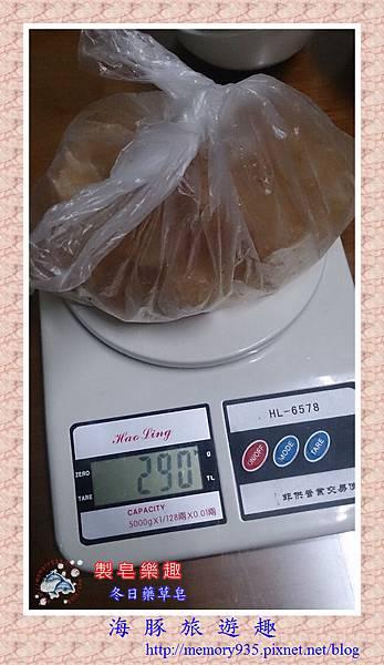 NO.25 冬日藥草皂 (3).jpg