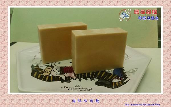 NO.26 蜂蜜馬賽皂 (1).jpg