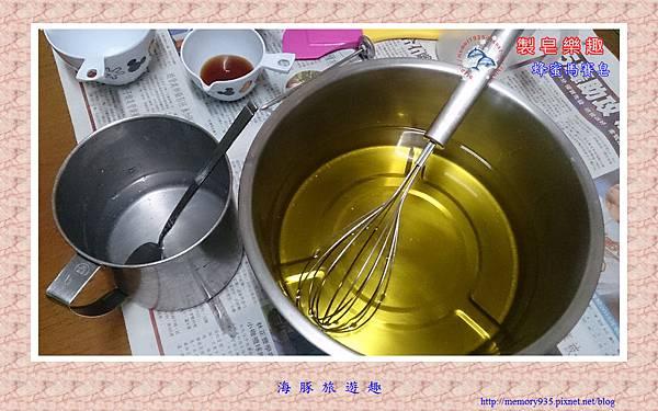 NO.26 蜂蜜馬賽皂 (2).jpg
