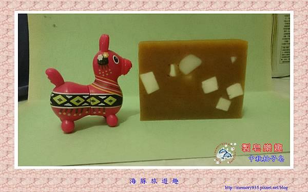 NO.27 中秋柚子皂 (1).jpg