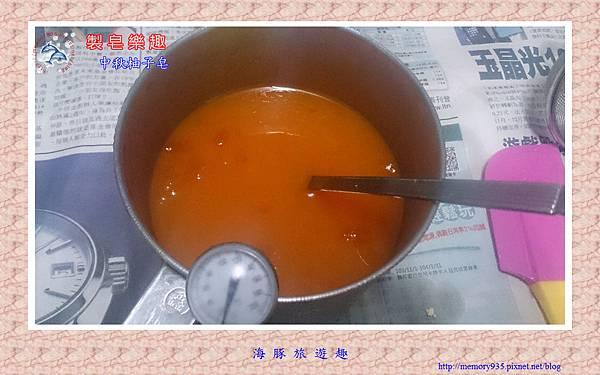 NO.27 中秋柚子皂 (5).jpg
