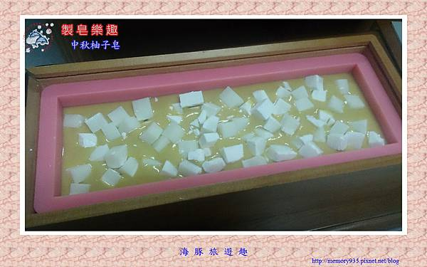 NO.27 中秋柚子皂 (6).jpg