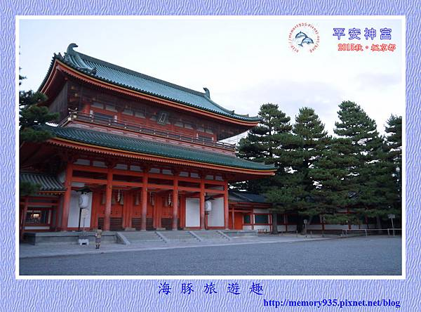 京都。平安神宮 (1).jpg