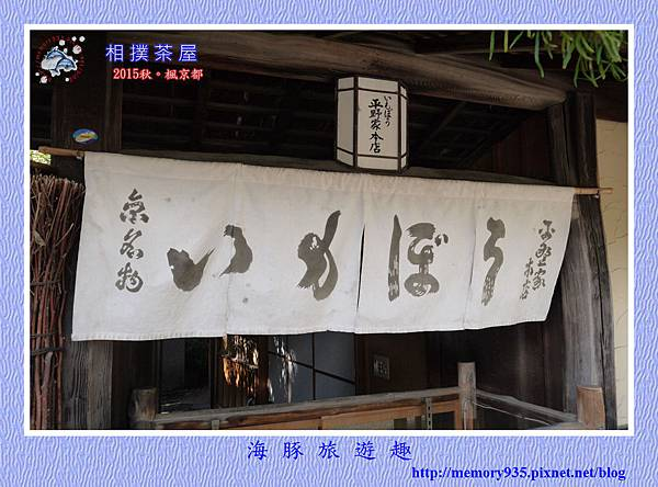 京都。圓山公園散策 (4).jpg