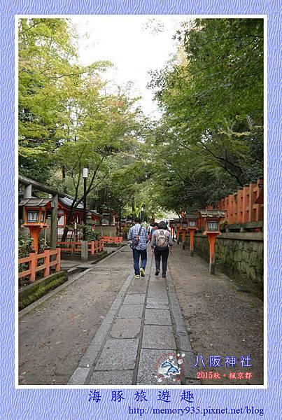 京都。圓山公園散策 (9).jpg