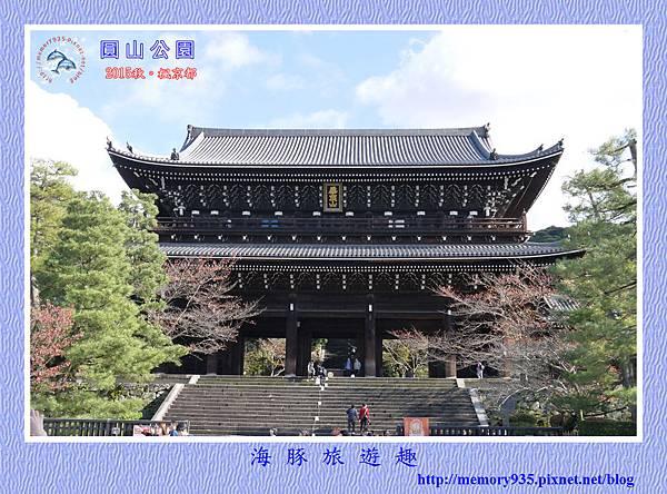 京都。圓山公園散策 (17).jpg