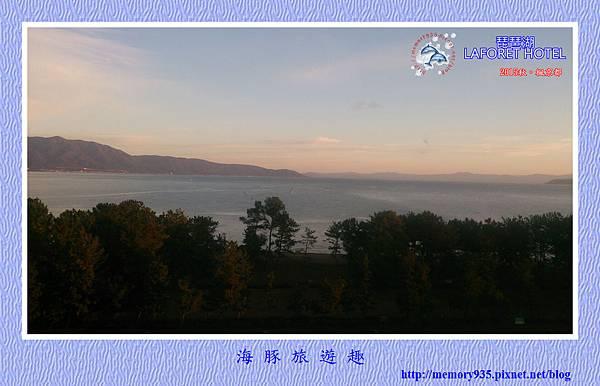 滋賀。琵琶湖LAFORET HOTEL (1).jpg