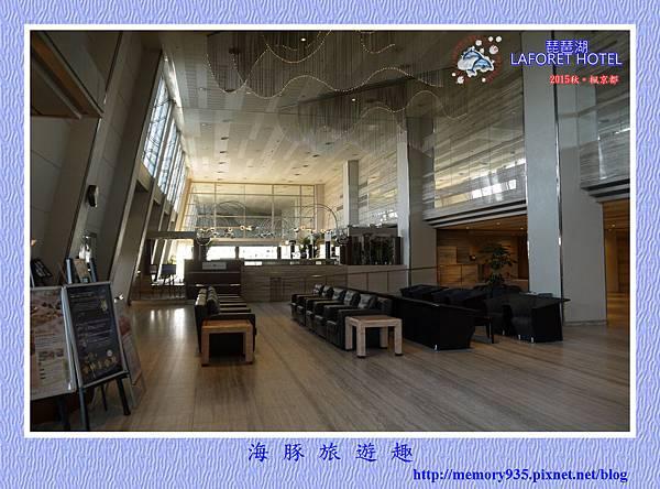 滋賀。琵琶湖LAFORET HOTEL (5).jpg