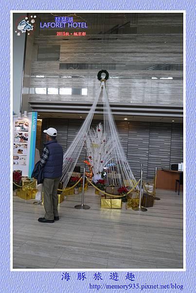 滋賀。琵琶湖LAFORET HOTEL (6).jpg