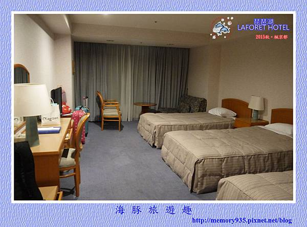 滋賀。琵琶湖LAFORET HOTEL (7).jpg