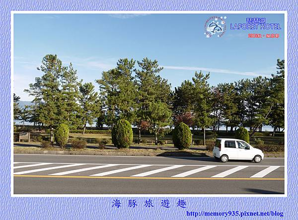 滋賀。琵琶湖LAFORET HOTEL (4).jpg