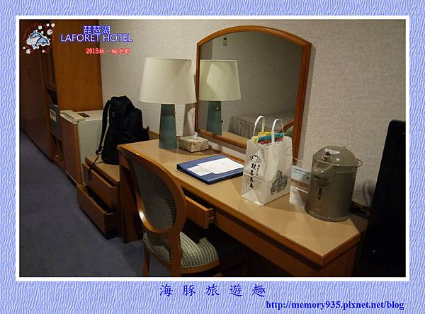 滋賀。琵琶湖LAFORET HOTEL (9).jpg