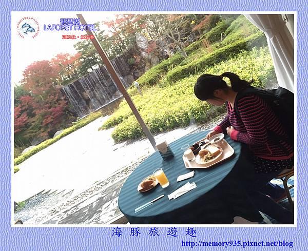 滋賀。琵琶湖LAFORET HOTEL (16).jpg