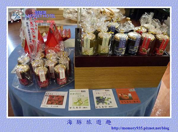 滋賀。琵琶湖LAFORET HOTEL (19).jpg
