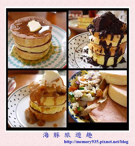 花蓮。胡仕托鬆餅 (1).jpg
