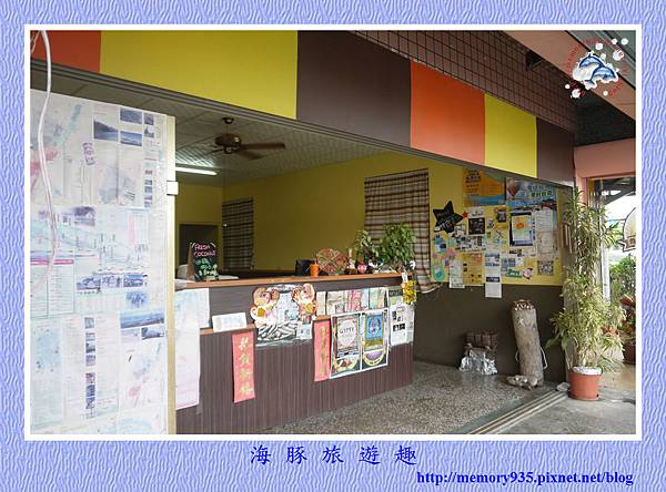 台東。都蘭食堂 (4).jpg