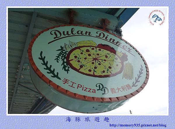 台東。都蘭食堂 (3).jpg