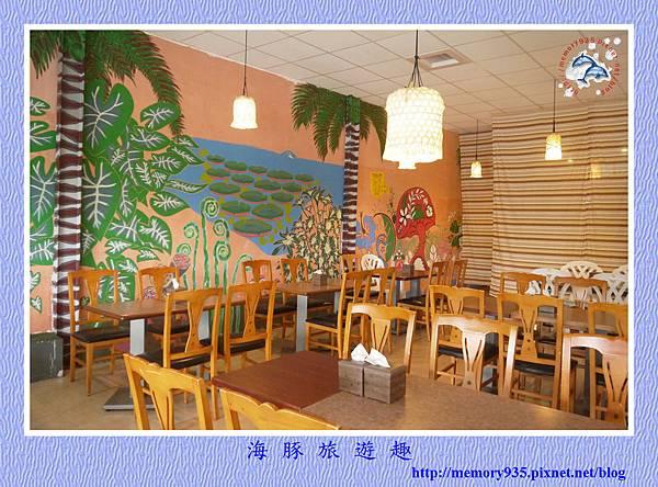 台東。都蘭食堂 (6).jpg