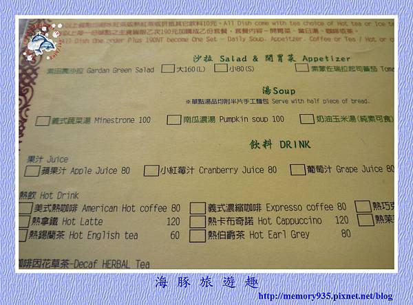 台東。都蘭食堂 (8).jpg