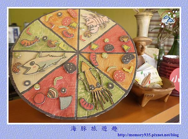 台東。都蘭食堂 (5).jpg