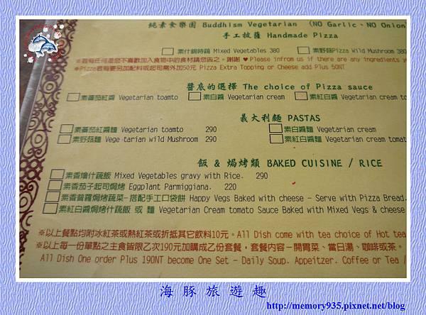 台東。都蘭食堂 (7).jpg