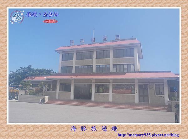 金崙站 (2).jpg