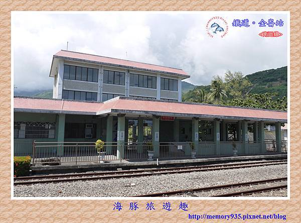 金崙站 (6).jpg