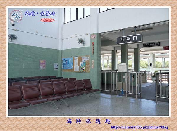 金崙站 (4).jpg