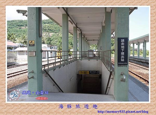 金崙站 (5).jpg