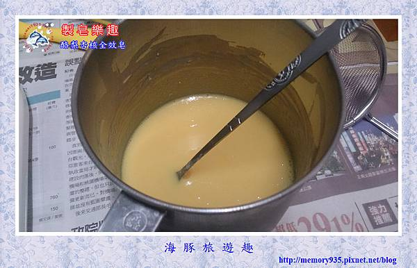 NO.30 酪梨杏核全效皂 (2).jpg