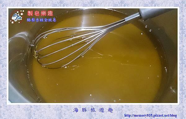 NO.30 酪梨杏核全效皂 (3).jpg