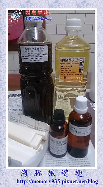 NO.30 酪梨杏核全效皂 (4).jpg