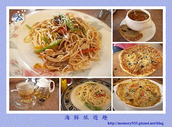 台東。都蘭食堂 (17).jpg