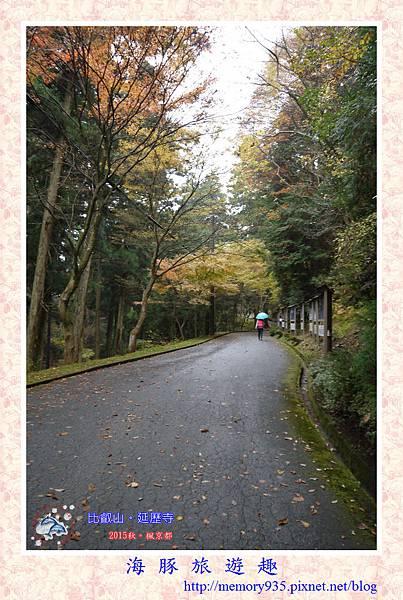 滋賀。比叡山延歷寺(橫川中堂) (13).jpg