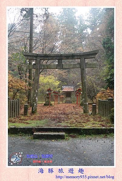 滋賀。比叡山延歷寺(西塔) (3).jpg