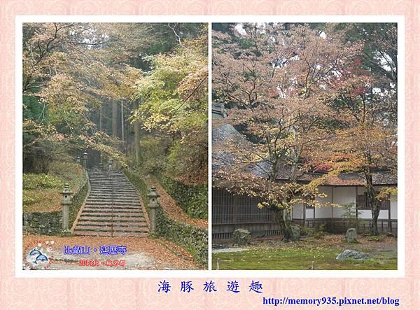 滋賀。比叡山延歷寺(西塔) (20).jpg