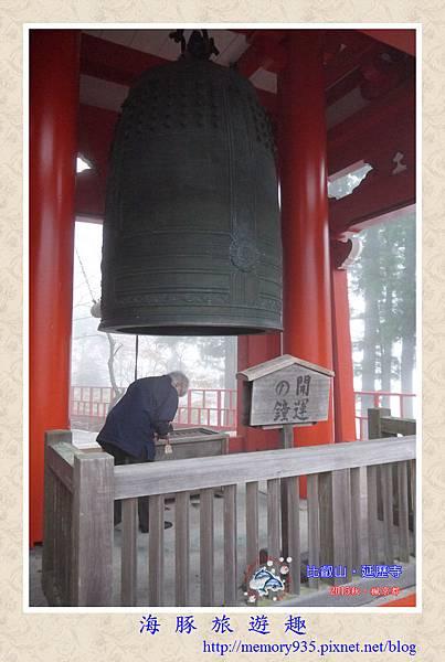 滋賀。比叡山延歷寺(東塔) (3).jpg