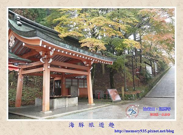 滋賀。比叡山延歷寺(東塔) (7).jpg