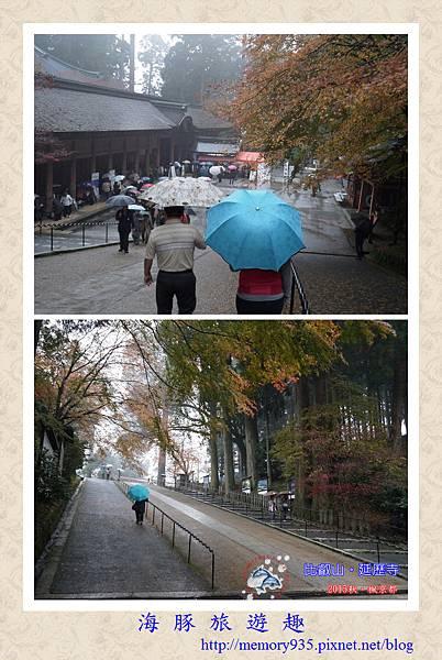 滋賀。比叡山延歷寺(東塔) (6).jpg