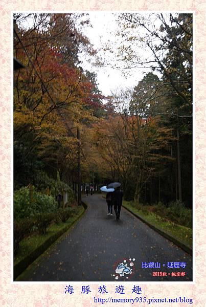 滋賀。比叡山延歷寺(橫川中堂) (3).jpg
