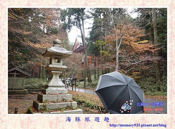 滋賀。比叡山延歷寺(橫川中堂) (4).jpg