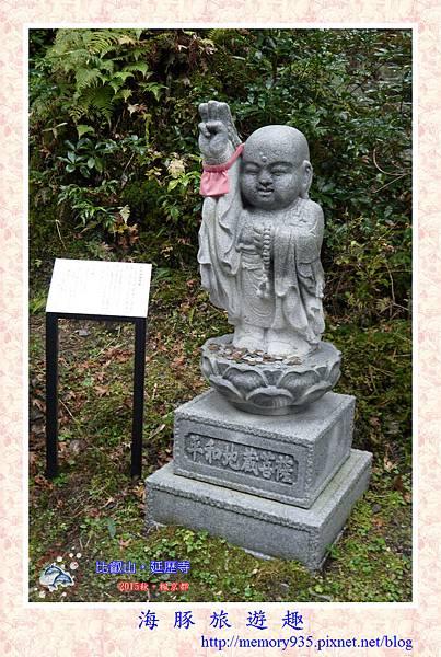 滋賀。比叡山延歷寺(橫川中堂) (11).jpg