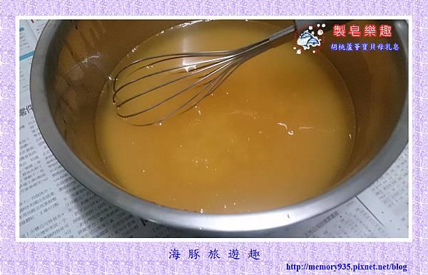 NO.31 胡桃蘆薈寶貝母乳皂 (4).jpg