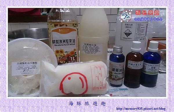 NO.31 胡桃蘆薈寶貝母乳皂 (5).jpg