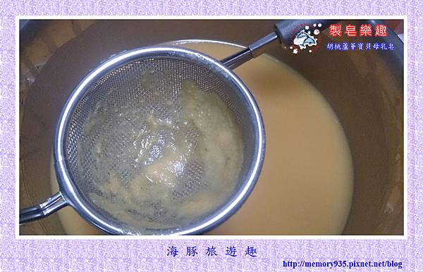 NO.31 胡桃蘆薈寶貝母乳皂 (3).jpg